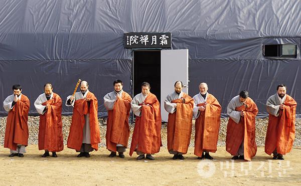 상월선원 정진 아홉 스님.
