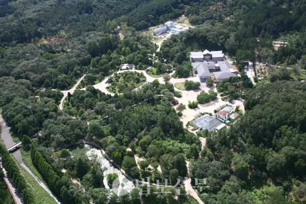 국립수목원 전경사진.